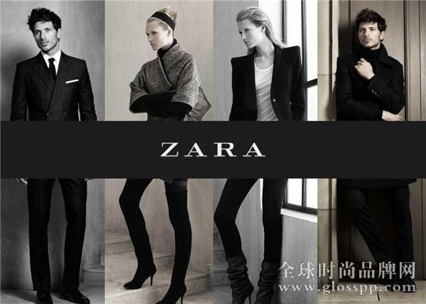 资讯生活Zara将暂缓在华开店速度 或被购物中心的泡沫吓到