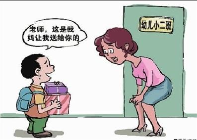 怎么送礼给老师资讯生活
